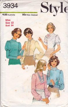 Style 3934; ©1973; Misses Blouses.