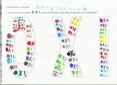 ...Το Νηπιαγωγείο μ' αρέσει πιο πολύ.: Δραστηριότητες για την 28η Οκτωβρίου Map, Activities, Education, School, Cards, Autumn, Fall Season, Location Map, Fall