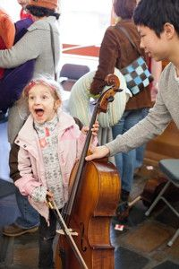 ThePortland Youth Philharmonicpresents fun, interactive Cushion Concerts and Instrument Petting Zoos for kids and their parents at the Oregon Zoo.  DATE: Sunday, March 16, 2014 TIME: Two Shows: 12:30 PM and 2:30 PM LOCATION: Oregon Zoo - Cascade Grill Building (4001 SW Canyon Rd., Portland) PRICE: Adults $10, Children $5 (Zoo Ticket Not Required.)