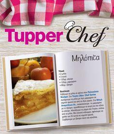 Συνταγες με προϊοντα της Tupper Tupperware, French Toast, Breakfast, Food, Kitchen, Food Food, Breakfast Cafe, Cucina, Cooking