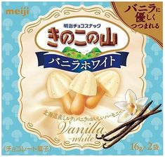 Biscuits Packaging, Oreo Ice Cream, Snack Recipes, Snacks, Japanese Sweets, Package Design, Pop Tarts, Vanilla, Candy