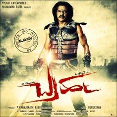 anjaniputra kannada movie trailer free download