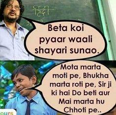 Hahahahahaa..... Yar yahan pe b had hai ;)