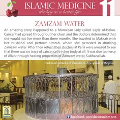 """The Prophet, peace and blessings of Allah be upon him, said: """"Zamzam water is for that for which it is drunk."""" (Narrated by Ahmad and Ibn Majah; it is saheeh) Allah Islam, Islam Quran, Duaa Islam, Islam Muslim, Holistic Remedies, Natural Remedies, Health Remedies, Islamic Teachings, Islamic Quotes"""