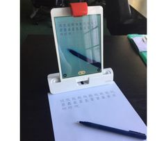 — Practice Chinese Characters with Osmo