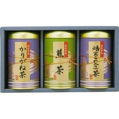 A great starter pack for those who wish to try . Shizuoka, Tea Set, Coffee, My Love, Drinks, Green, Products, Kaffee, Drinking