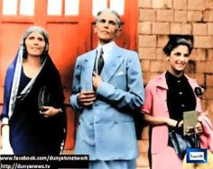 Born on August Dina Wadia is the only child and daughter of the Founder of Pakistan Quaid e Azam Muhammad Ali Jinnah. 23 March Pakistan, Pakistan Zindabad, Pakistan Travel, Kids Dress Collection, History Of Pakistan, Pakistan Independence, Evolution Of Fashion, International Style, Great Leaders