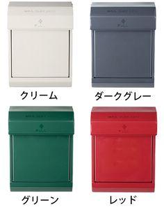 【使える!選べるおまけ付】。【ポイント10倍】郵便受け MAIL BOX 2 エンボスなし TK-2079 壁付け 壁掛け 郵便ポスト メールボックス 大型 郵便受け MAILBOX カギ付き郵便ポスト アメリカン ポスト 北欧 ポスト おしゃれ ART WORK STUDIO アートワークスタジオ a4 楽天 224536