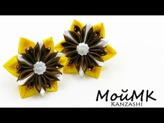 Резинки канзаши | Kanzashi Tutorial, DIY | МойМК - YouTube