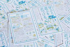 Maniackers Design | Graphic Design | グラフィックデザイン
