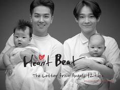 2014: Song Mino Nam Taehyun WINNER Letter from Angels Adoption Campaign