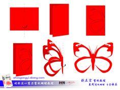 制作步骤图 蝴蝶剪纸教程制作流程