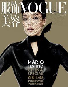 Shu Qi Vogue China