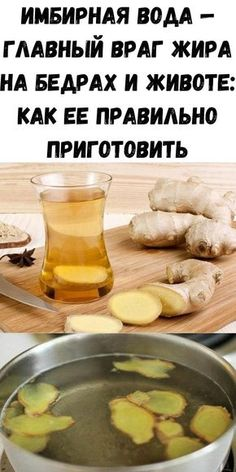 Natural Medicine, Herbal Medicine, Sweet Cooking, Medical Examination, Jewish Recipes, Protein Diets, Diet And Nutrition, Herbalism, Healthy Lifestyle