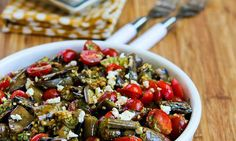 Easy eggplant and tomato salad, perfect for the summer days.