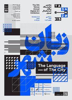 ilyafox: TADAEX2015Tehran Annual Digital Art ExhibitionThe Language Of The City