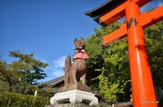 Fushimi Inari helligdommen, Kyoto