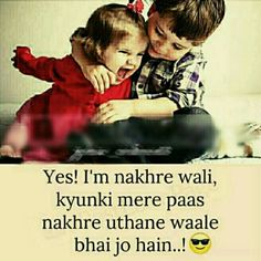 Brother and sister love shayari images