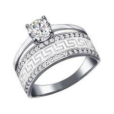 Silber-Ring mit Emaille und Zirkonia