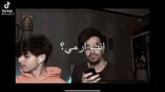 Arabic Funny, Funny Arabic Quotes, Funny Quotes, Funny Vid, Funny Clips, Cool Wallpapers Music, Dance Music Videos, Bts Face, Attack On Titan Art