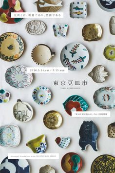 Despite having many elements, design feels well-organized Japanese Ceramics, Japanese Pottery, Buch Design, Design Art, Ceramic Pottery, Ceramic Art, Dm Poster, Keramik Design, Japanese Graphic Design