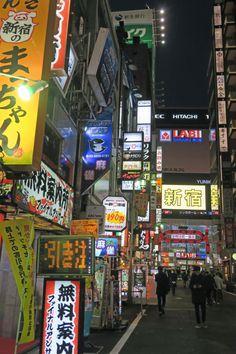 a night street ,Shinjuku