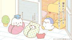 Sanrio Characters, Fictional Characters, Worship, Family Guy, Kids Rugs, Kawaii, Cartoon, Comics, Drawings