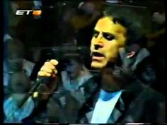Giorgos Dalaras -Shai-The Gift (English subtitles) Greek Music, Orchestra, Lyrics, English, Dance, Songs, Gift, Greece, Dancing