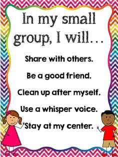 Small group rules