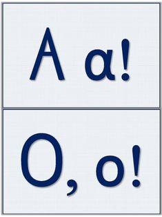 Πού είναι ο Άρης; Λεξιλόγιο πρώτης ανάγνωσης και γραφής, για την Πρώτ… Educational Activities, Grade 1, Fails, Greek, School, Leather, Greek Language, Make Mistakes, Teaching Activities