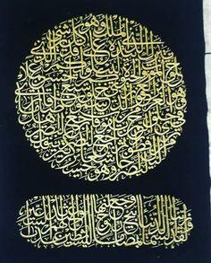 Small Room Design, Islamic Art Calligraphy, Angels And Demons, Muhammad, Quran, Artists, Arabic Calligraphy, Islamic Art, Holy Quran