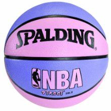 Spalding Pink Purple Nba Street Basketball Size 6 from Spalding - Giftopia Shop