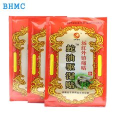 48Pcs/6Bags Bone Fracture Pain Relief Antistress Body Massager Ointment For Back Joints Medical Plaster Tens Neck Massage C579 #Affiliate