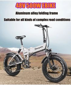 Folding Electric Bike, Electric Bicycle, Toyota Rav4 Hybrid, Beach Cruiser Bikes, Road Conditions, Fat Bike, Electric Power, Air Fresh, Aluminium Alloy