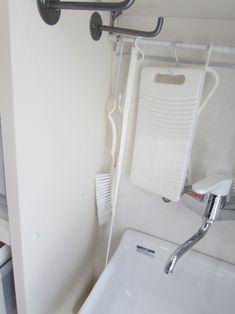 脱衣所 スロップシンク 洗濯グッズ収納 ルンバ | W&Bマニアハウス Sink, Bathtub, Home Appliances, Bathroom, Home Decor, Sink Tops, Standing Bath, House Appliances, Washroom