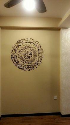 Sister Shafiunnisa from Malaysia Jazakallah Khair for share your pics with us. Islamic Wall ArtIslamic ... & Happy customer! Sister Khadiza from UK Jazakallah Khair for your pic ...