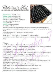 101664558_large_1370331460_52.jpg (494×699)