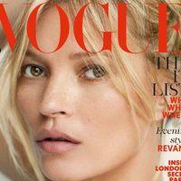 Vogue UK cierra el año con Kate Moss