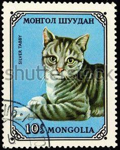Mongolian Stamp