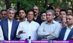The Chairman of Pakistan Tehreek-e-insaf Imran Khan has shifted the much talked PTI's sit-in in Islamabad On Monday (Today) to 2 November instead of previously announced date of 30 October.