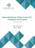 Renewable Energy Policies in the GCC: Challenges and Prospects