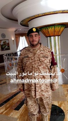 Ahmed bin Maktoum bin Rashid Al Maktoum, 24/01/2018. Vía: seela13
