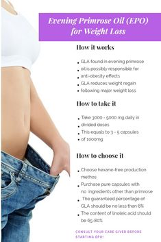 Looking for a natural remedy to stimulate weight loss? Try evening primrose oil.
