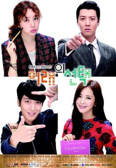 Marry Him If You Dare (미래의 선택) Korean - Drama - Picture @ HanCinema :: The Korean Movie and Drama Database