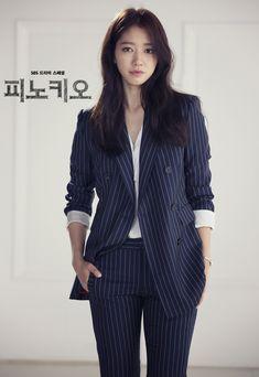 Pinocchio / Park Shin Hye