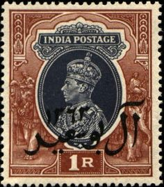 A stamp of British India overprinted in 1944 for use in Oman