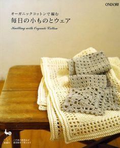 Instruments japonais - petit objet sur elle - cissy-xi - Blog de cissy-xi
