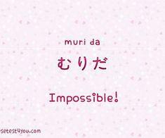 Basic Japanese Words, Japanese Phrases, Study Japanese, Japanese Kanji, Japanese Culture, Learning Japanese, Japanese Language Lessons, Korean Language Learning, Hiragana
