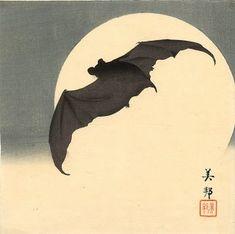 kómori (Japanese): bat