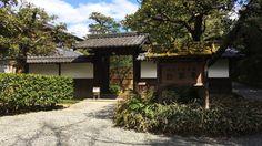 Shusui-tei (Kyoto, Japan):拾翠亭(京都・上京区)